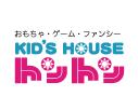 KID'S HOUSE トントン