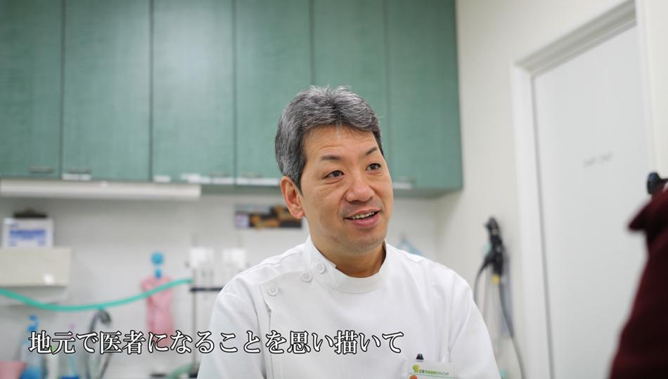 正垣耳鼻咽喉科クリニック